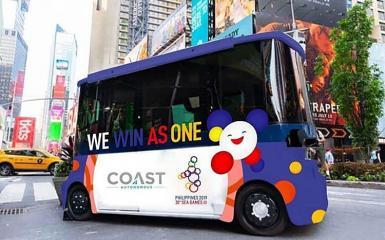 Xe bus tự hành tại SEA Games 30